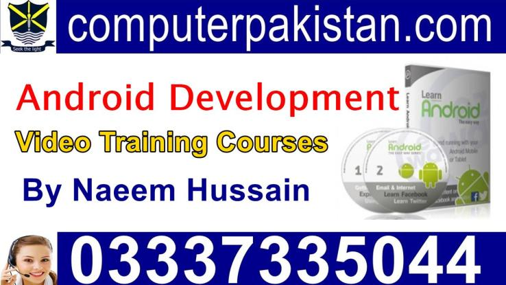 Android Learning for Beginners in Urdu