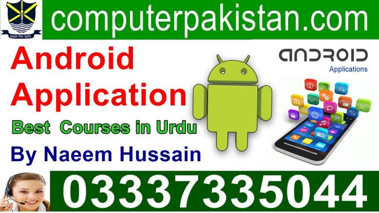 Android Programming Tutorials for beginners in Urdu