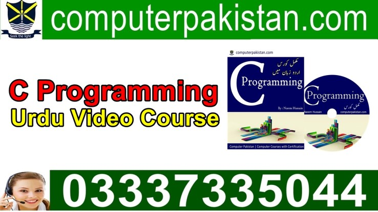 C Programming Language Tutorial for Beginners in Urdu