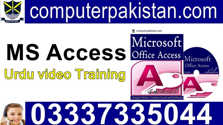 MS Access Database Projects free download