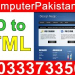 PSD to HTML Conversion in Urdu - Urdu Tutorial