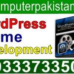WordPress Theme Development in Urdu - Urdu Tutorial