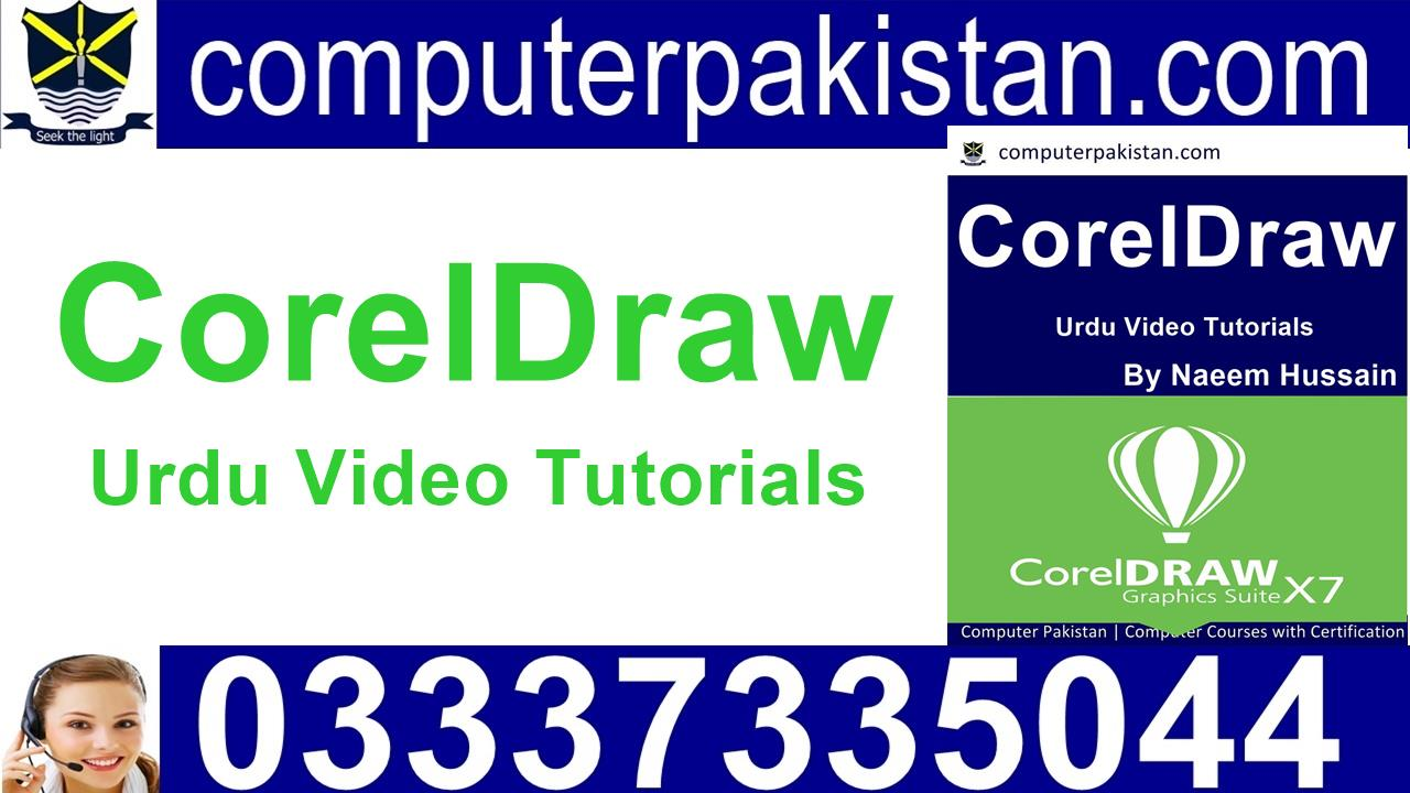 download corel draw 12 full version