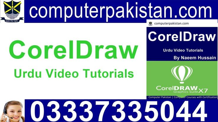 corel draw 12 full version download