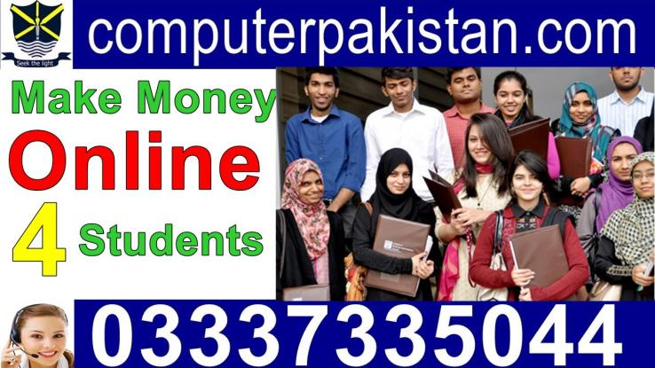 how to make money online without investment for students in urdu