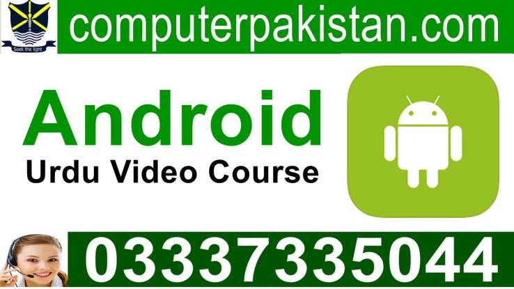 Android Tutorial for Beginners Video Free Download in Pakistan