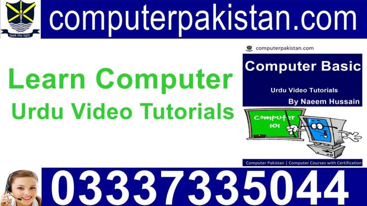 Computer Basic Learning Video in Urdu for Beginners