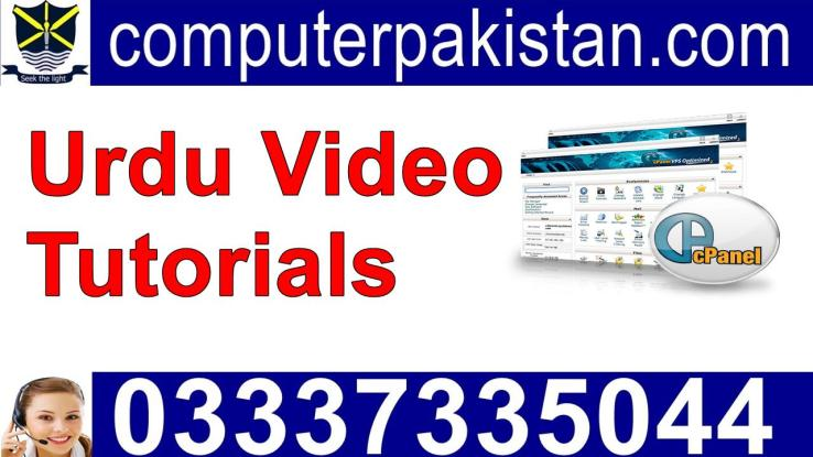 Cpanel Video Tutorials Free Download For Beginners in Pakistan