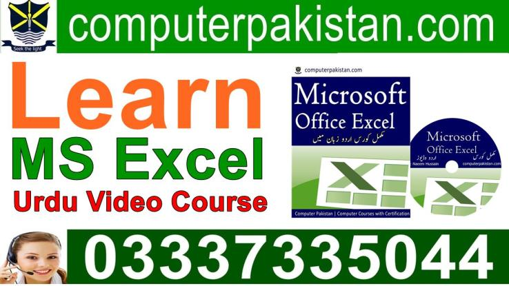 Excel Training - Microsoft Excel Courses Online Free in Pakistan