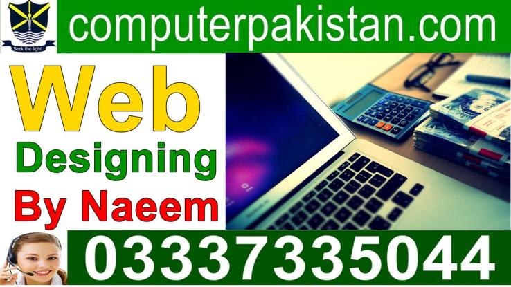 Web Designing Course in Urdu Video Free Download