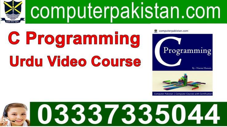 intoduction to C Programming in Urdu