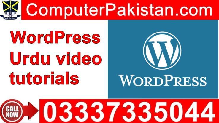 wordpress urdu tutorials and training in Pakistan