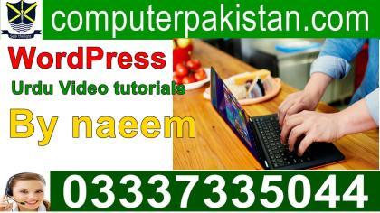 wordpress video tutorials for beginners in Urdu