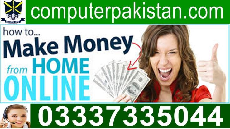 Make Money Online from Home in Urdu