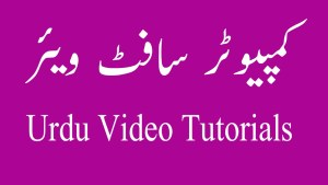 Urdu Video tutorial training