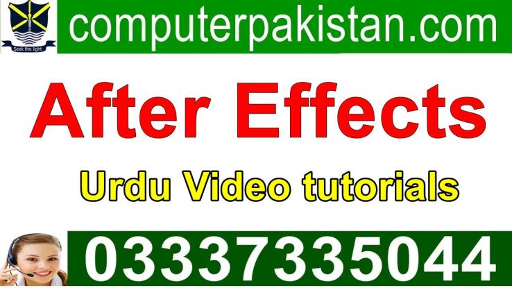 After Effects Cs6 Tutorials for Beginners PDF Free Download