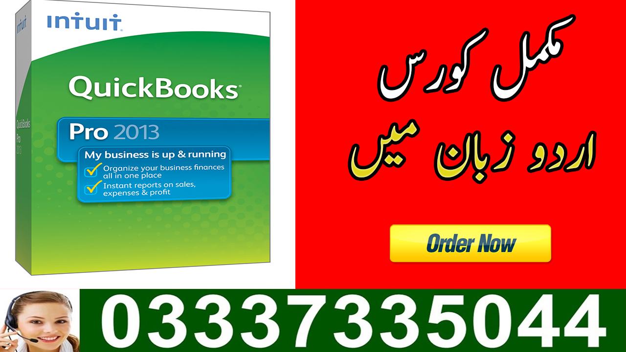 Quick Book Tutorial for Beginners in Urdu Free Download
