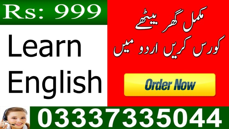 Learn English Language Speaking Online Free Video in Urdu