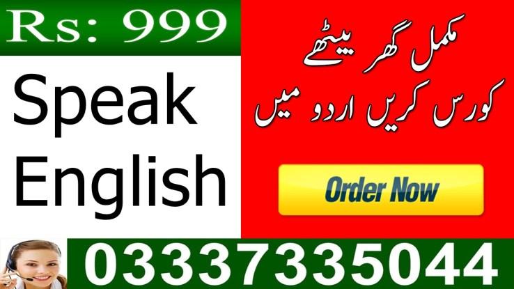 Easy Spoken English Course in Urdu Video Free Download