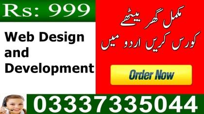 Web Development Complete Course Syllabus Outline Free Training Online