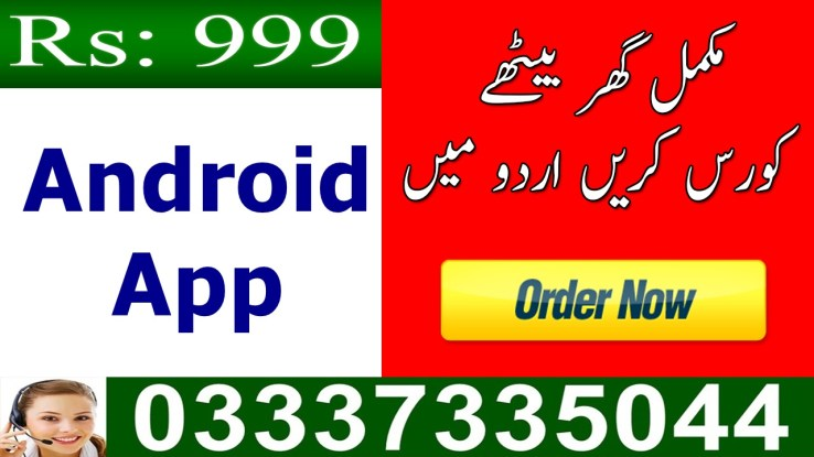 Android Video Tutorial Training for Developers Free Download in Urdu