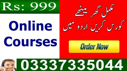 Online Courses for Education in Pakistan Free