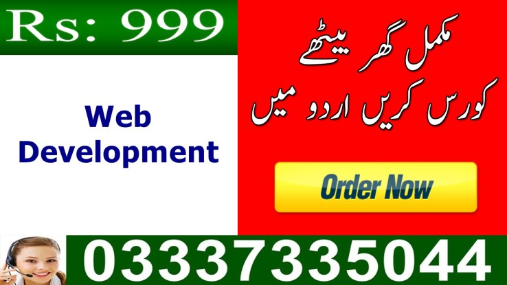 Web Development Courses Online Free Download in Urdu Hindi in Pakistan