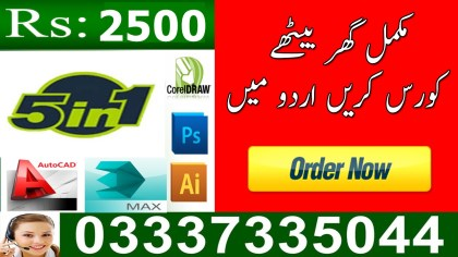 Graphic Design Software - free online video training courses Packages in Pakistan