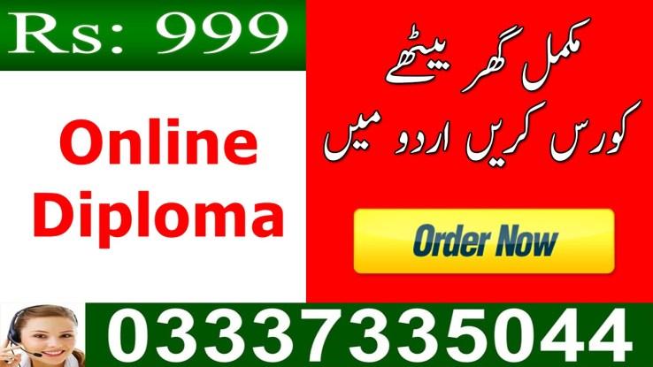 Online Diploma PK Courses in Karachi Islamabad Pakistan in Urdu