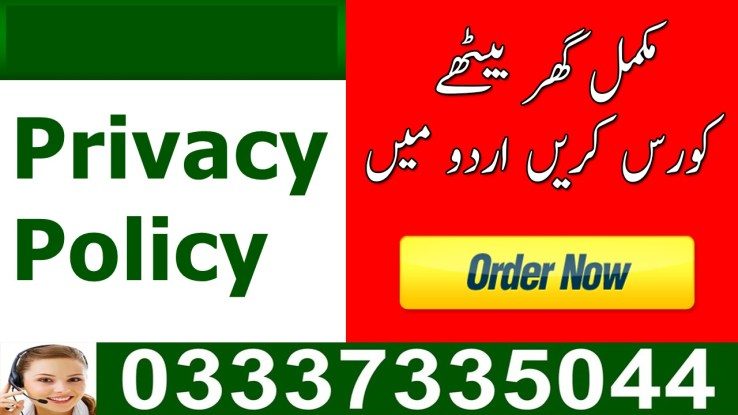 Privacy Policy of ComputerPakistan Website