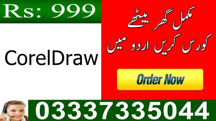coreldraw x7 free download