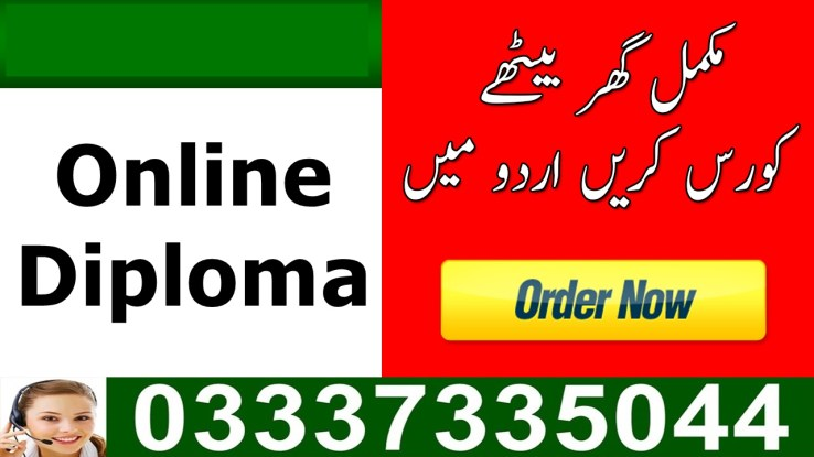 Free Online Courses with Certificate of Completion in Pakistan