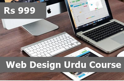 Urdu Hindi Learn Web Designing From Home Fast And Easy