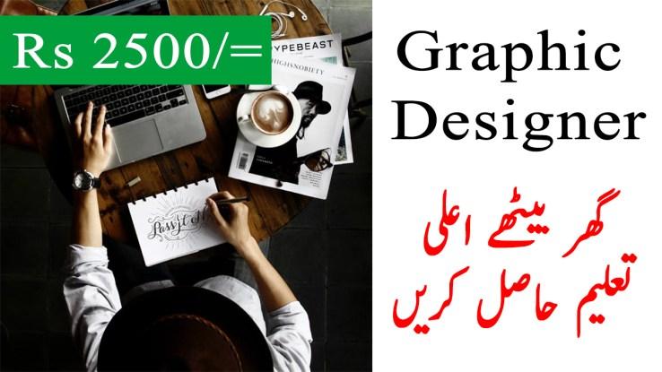 Computer Graphic Designer in Urdu Video Course Full