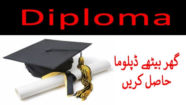Free Online Diploma - Urdu Video Courses with Certificate in Pakistan