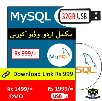 Learn MySQL Urdu Video DVD Course in Pakistan