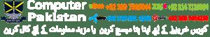 ComputerPakistan Logo 2018