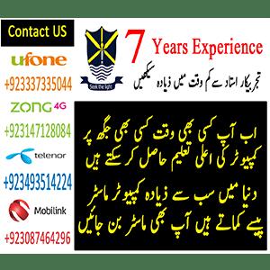 Urdu DVDs Courses