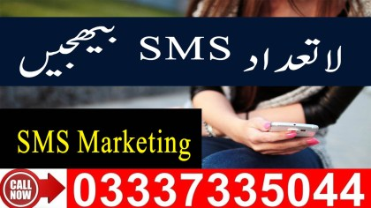 SMS Marketing - Bulk Message Sender Software in PAkistan