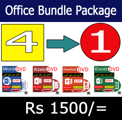 Office Bundle Package in Urdu DVDs