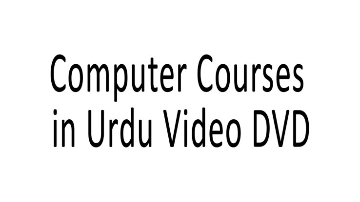 Online Computer Courses in Pakistan - Urdu Video Training - Urdu Video DVDS