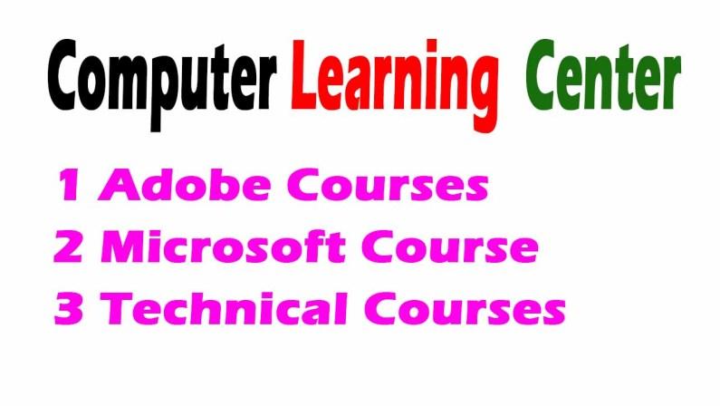 Computer Courses List