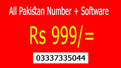 Send Free Text Message Online in Pakistan 1 offer