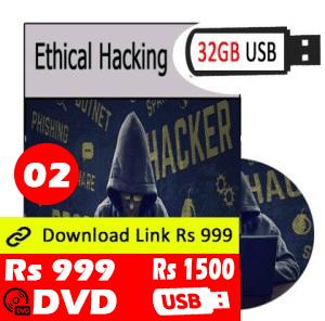 Ethical Hacking Video Tutorial in Urdu - Online Course