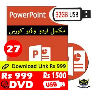 Powerpoint Video Tutorial in Urdu - Online Course