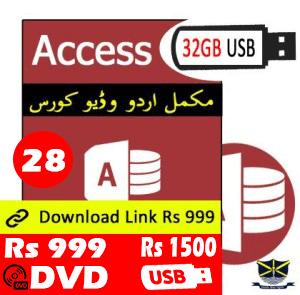 Access Video Tutorial in Urdu - Online Course