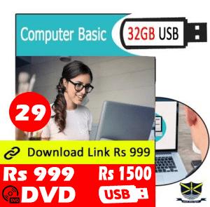 Computer Basic Learning in Urdu for beginners