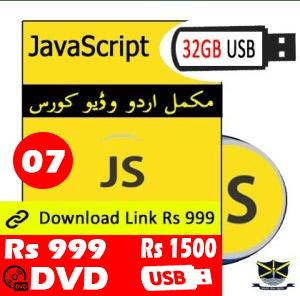 JavaScript Video Tutorial in Urdu