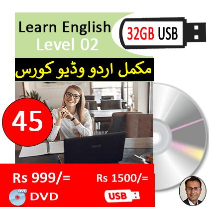 English level 2