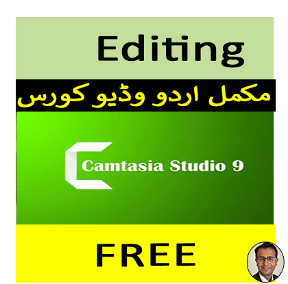 Video Editing Course in Urdu Free Download in Pakistan